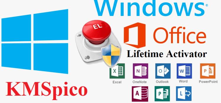 KMSPico pour Windows et Office