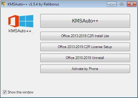 KMSAUTO pour activer Windows 10 et Office 2019